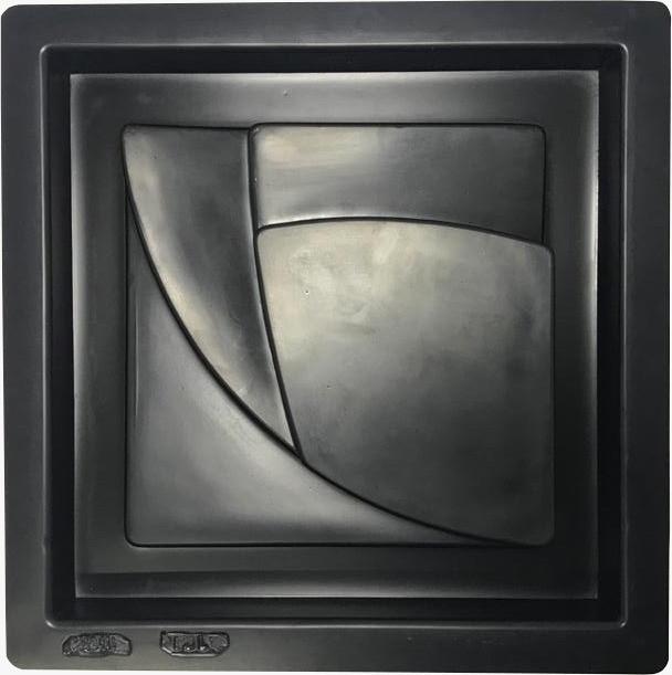 ELEMENTO VAZADO MIRAGGIO A+B 30X30X3,5 (KIT COM 2)